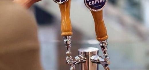 Joyride coffee keg